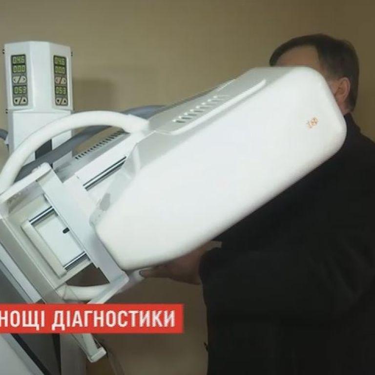 В одній з лікарень на Миколаївщині 6 років приховували новий мамограф