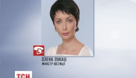"""Олена Лукаш цілком задоволена ухваленими законами """"європейського стандарту"""""""