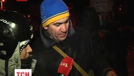 Людей в центре Киева зарегистрировали как участников массовых беспорядков