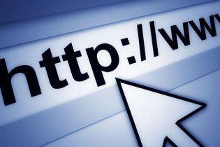 Закони 16 січня набули чинності: як українцям захистити себе в інтернеті