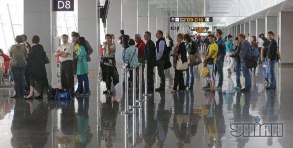 Аеропорт _1
