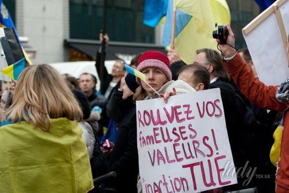 Европейский протест _1
