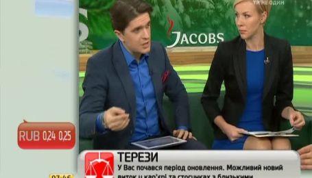 В Украине участились случаи погромов легковых автомобилей на платных автостоянках