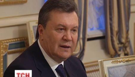 Янукович пообещал амнистировать задержанных митингующих