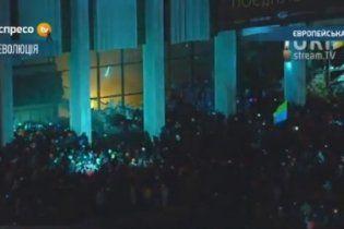 Мітингувальники штурмують Український дім