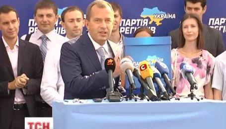 Путь, который прошел Клюев к новой должности