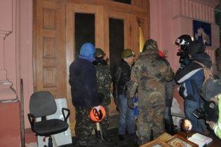 В милиции взялись за захват здания Минюста