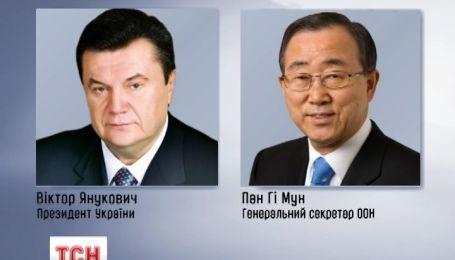 ООН готова надати Україні представника для урегулювання конфлікту
