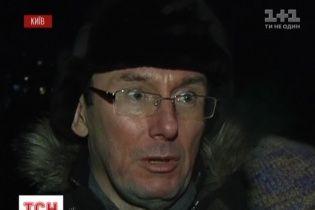 Луценко рассказал, сколько беркутовцам платят за пойманных активистов