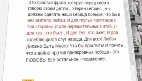 Українські зірки продовжують ділитися враженнями від останніх подій в Україні