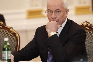 МВС оголосило Азарова у міжнародний розшук - ЗМІ