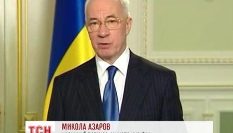 Азаров пояснив свою відставку