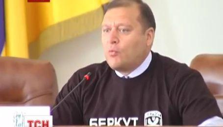"""Михайло Добкін у футболці """"Беркут"""" з'явився на сесію обради"""