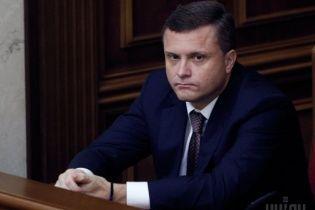 """Левочкин расставляет """"своих"""" людей в партиях Кличко и Ляшко, готовясь к блицкригу на выборах в Раду"""