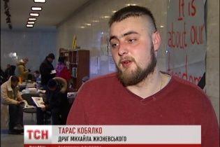 ТСН знайшла друга Жизневського, який став свідком його смерті від металевої кулі на Грушевського
