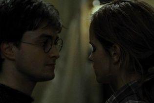 Роулинг призналась, что могла устроить свадьбу Гарри Поттера и Гермионы Грейнджер