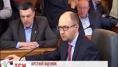 Верховна Рада стала епіцентром політичних подій в Україні