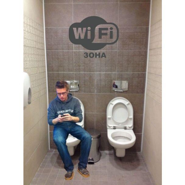 """""""Маленькая нужда"""": сочинские туалеты высмеяли в фотожабах"""
