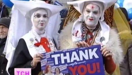 В Шотландии легализовали однополые браки