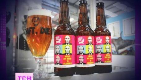 Шотландская пивоварня выпустила пиво в честь Путина