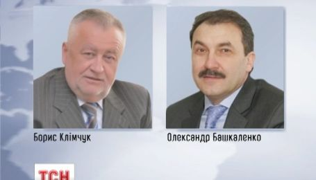 На Волыни портфель губернатора получил Башкаленко