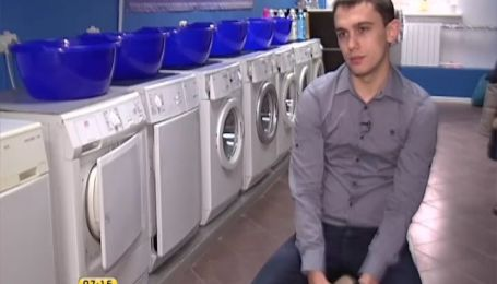 В Україні пральні набувають популярності серед студентів