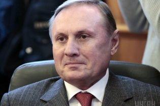 Против Ефремова и Ко открыты уголовные производства за сепаратизм
