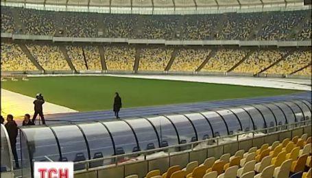 """Керівництво «Олімпійського» не бачить причин для перенесення поєдинку """"Динамо"""" – """"Валенсія"""""""