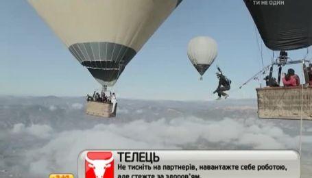 Пройтися по канату серед хмар спробувала команда екстремалів з Франції