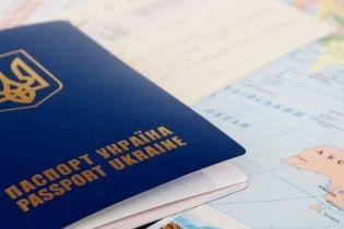 Паспортне свавілля: коло замкнулося