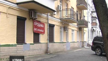 Аренда квартир в центре Киева подешевела вдвое