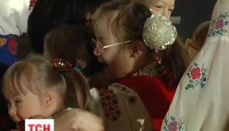 Громадські організації реабілітують дітей із синдромом Дауна