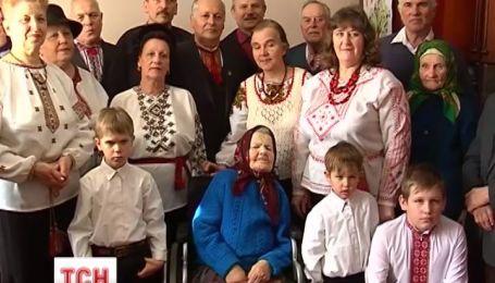 Старейшая жительница Украины отметила 117 день рождения