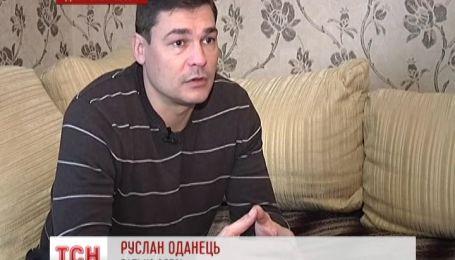На Днепропетровщине отец вернул 3-летнюю дочь с того света