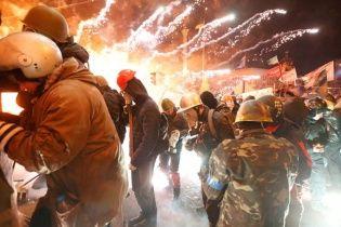Кабмін відзвітував європейцям про події на Євромайдані: 190 осіб під вартою