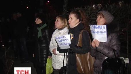 Украинская Фемида отправляет активистов за решетку