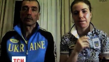 Богдана Мацецкая и ее тренер отказались соревноваться в Сочи