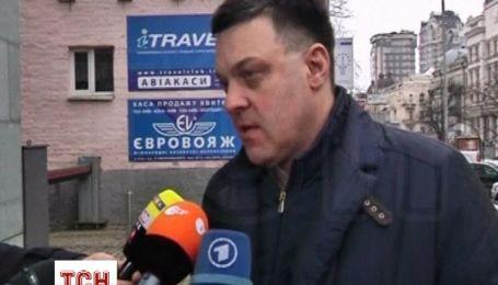 Оппозиция обвинила власти Украины в нарушении перемирия