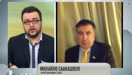 Михайло Саакашвілі переконаний, що подіями в Києві керує Путін