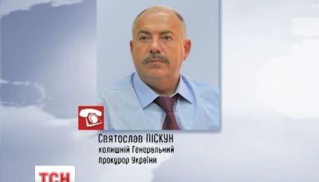 Пискун предложил ввести смертную казнь для силовиков
