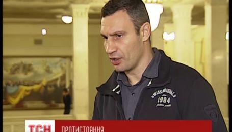 """Кличко выполняет роль """"посредника"""""""