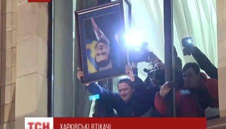 У Харкові активісти знайшли портрет Януковича в кабінеті Добкіна