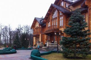 Экс-регионала Ярослава Москаленко обвинили в передаче Межигорья Виктору Януковичу