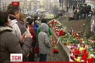 Вулицю Інститутську хочуть перейменувати на честь героїв Майдану - імені Небесної сотні