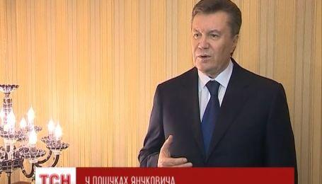 В Україні продовжуються пошуки Віктора Януковича