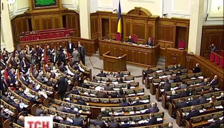 ВР просить Гаазький трибунал покарати Януковича