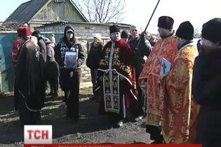 """На Донетчине похоронили убитого 7-ю пулями бойца """"Небесной сотни"""""""