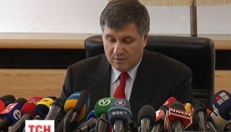 Аваков повідомив, що для захисту громадян створять новий спецзагін