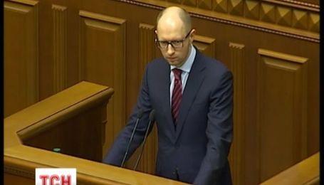 Верховна Рада обрала новий Кабінет Міністрів України