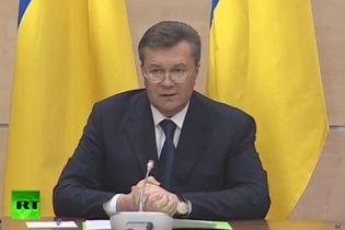 Дивіться онлайн прес-конференцію Януковича в Ростові-на-Дону